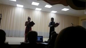 ведущие концерта: Синёва Диана и Темнов Алексей