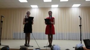 Ведущие концерта Колесникова Светлана и Далищинская Анастасия