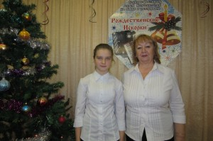 Скляднева Л.Д., Колесникова С.