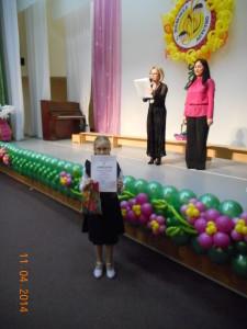 Егорова Полина, участница конкурса